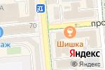 Схема проезда до компании Cipollino в Алматы