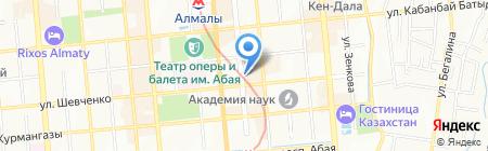 Cargo Well LTD на карте Алматы
