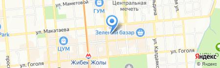 Гидросфера на карте Алматы