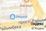Схема проезда до компании Магазин сумок и кожгалантереи в Алматы