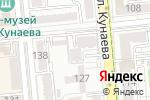 Схема проезда до компании Акзар Транс в Алматы