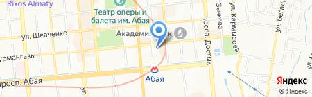 Дом дружбы на карте Алматы