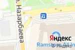 Схема проезда до компании Рамстор в Алматы