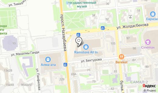 L`OCCITANE бутик косметики и парфюмерии. Схема проезда в Алматы