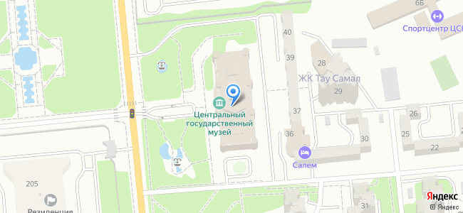 Центральный государственный музей РК, мкр-н Самал-1 44
