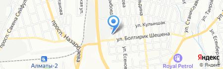 AV Service на карте Алматы
