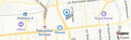Саяхат на карте Алматы