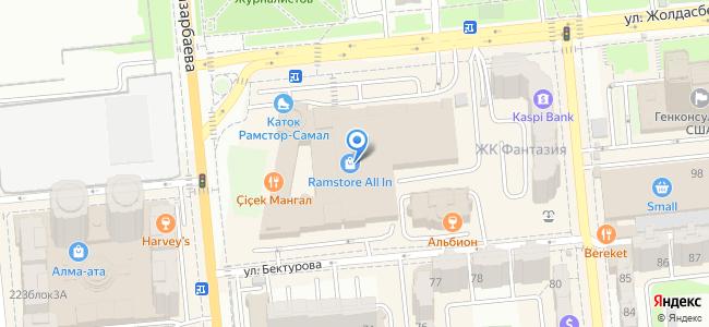 Казахстан, Алматы, проспект Назарбаева, 226