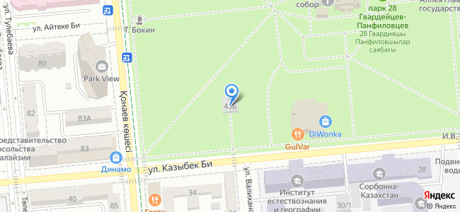 Казахстан, Алматы, улица Казыбек Би, 43Б