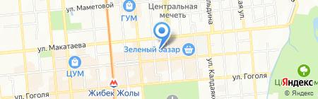 Maya Services на карте Алматы