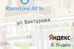Схема проезда до компании Hair by Anastasiya & Makeup Azhar Studio в Алматы