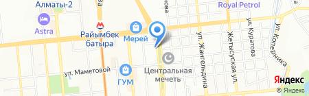 Rebeka на карте Алматы