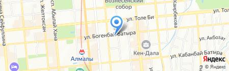 Хикари на карте Алматы