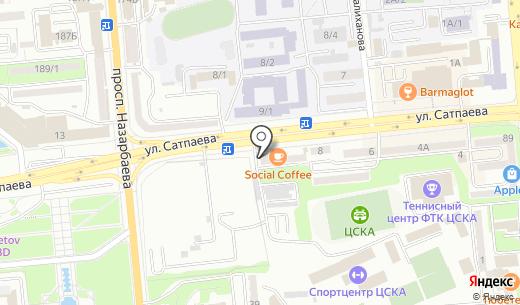 Cosmotheca. Схема проезда в Алматы
