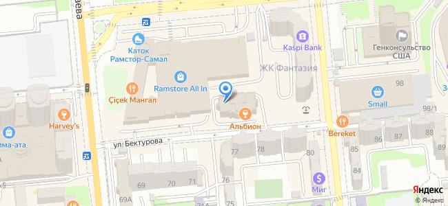 ул. Бектурова, 104