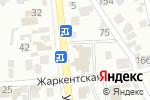 Схема проезда до компании Borgo Antico в Алматы