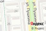 Схема проезда до компании Apple сервис в Алматы