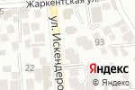 Схема проезда до компании Interteach в Алматы