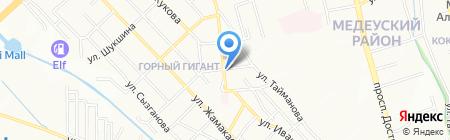 Пархат на карте Алматы