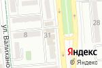 Схема проезда до компании Алматы Той в Алматы