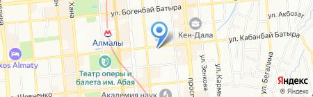Императорский портной на карте Алматы