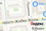 Схема проезда до компании АРМ Ломбард, ТОО в Алматы