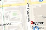 Схема проезда до компании Садыхан в Алматы