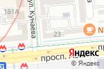 Схема проезда до компании Три апельсина в Алматы