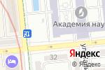 Схема проезда до компании Адам алеми в Алматы