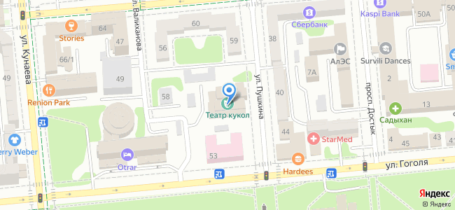 Казахстан, Алматы, улица Пушкина, 63