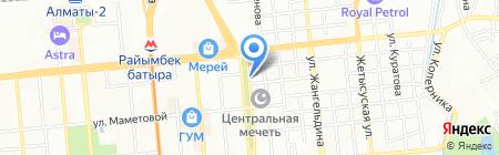 Inmesol на карте Алматы