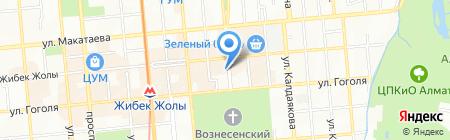 Мастерская по ремонту обуви на ул. Пушкина на карте Алматы