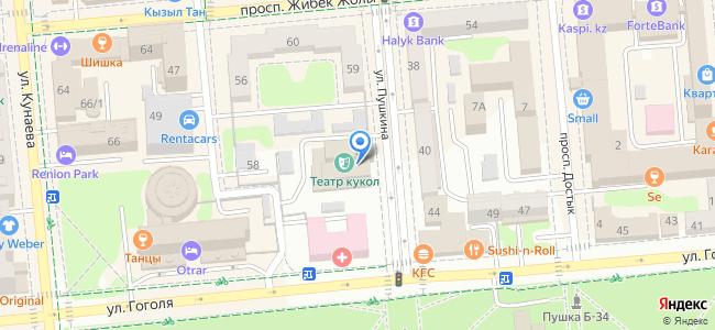 Государственный театр кукол, ул. Пушкина, 63