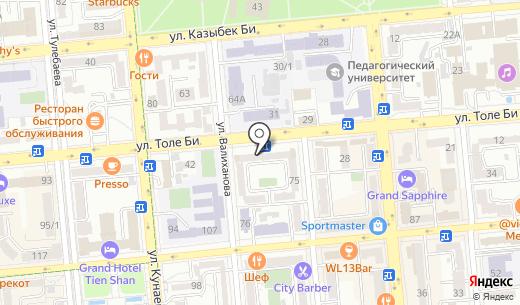 Клиника красивых улыбок. Схема проезда в Алматы