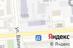 Схема проезда до компании Институт педагогики и психологии в Алматы