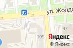 Схема проезда до компании MG Style Prestige в Алматы