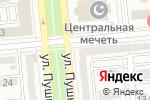 Схема проезда до компании Магазин одежды в Алматы