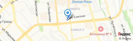 NOBLE на карте Алматы