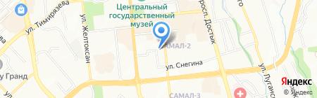 Smile на карте Алматы