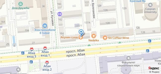 Казахстан, Алматы, проспект Абая, 21