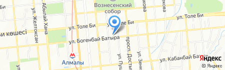 НИИ микробиологии и вирусологии МОН Республики Казахстан на карте Алматы
