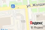 Схема проезда до компании Фантазия в Алматы