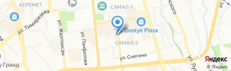 Обувь-City на карте Алматы