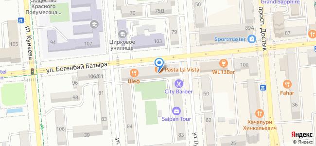 ул. Богенбай Батыра, 104 уг. ул. Пушкина