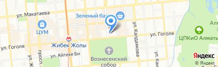 Модное ателье на карте Алматы