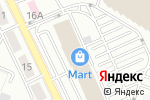 Схема проезда до компании Kapris в Алматы