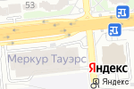 Схема проезда до компании Kemenger в Алматы
