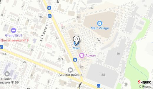 Город мастеров. Схема проезда в Алматы