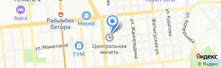 Киоск по продаже религиозных товаров на карте Алматы