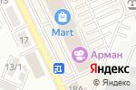 Схема проезда до компании Mania в Алматы